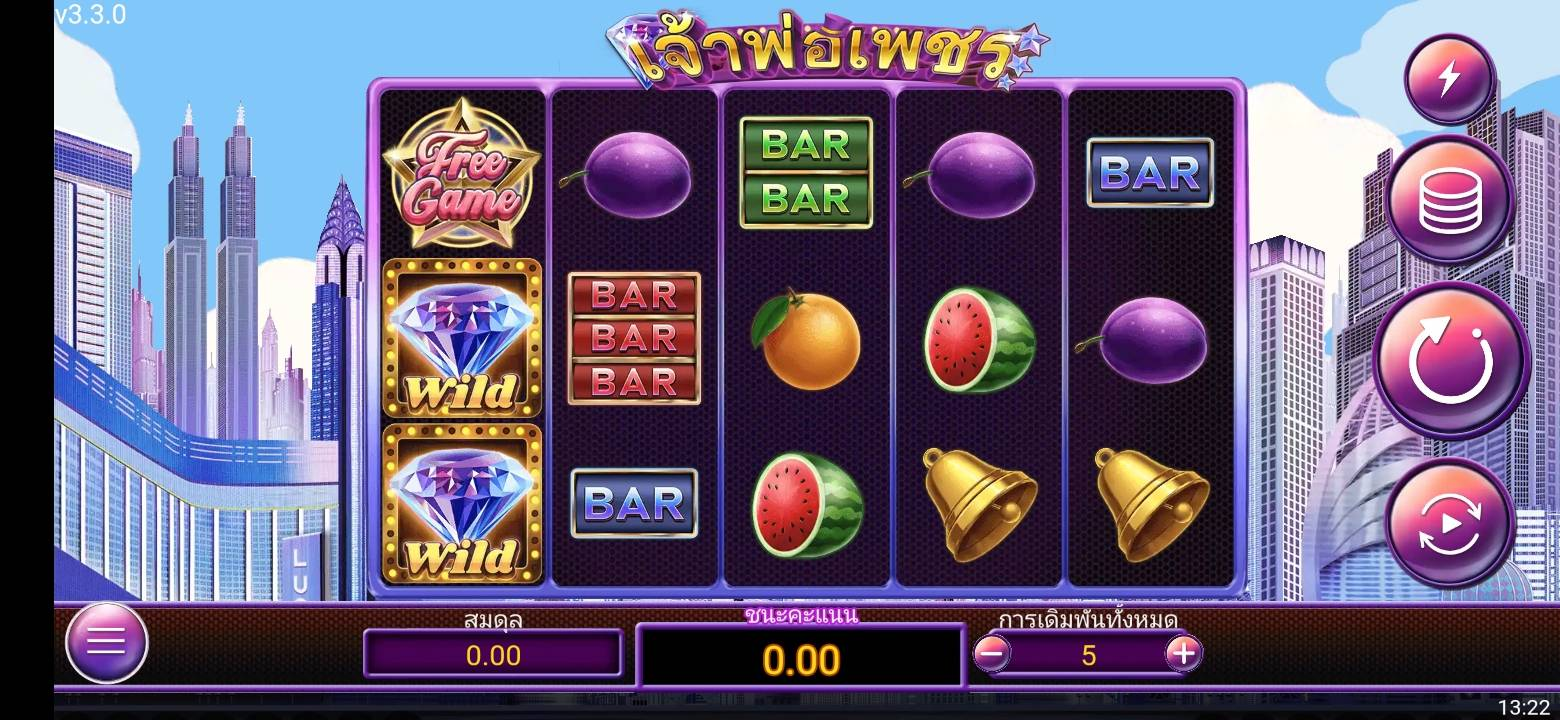 Get Probably The Most Most Out Casino Along With Face-book