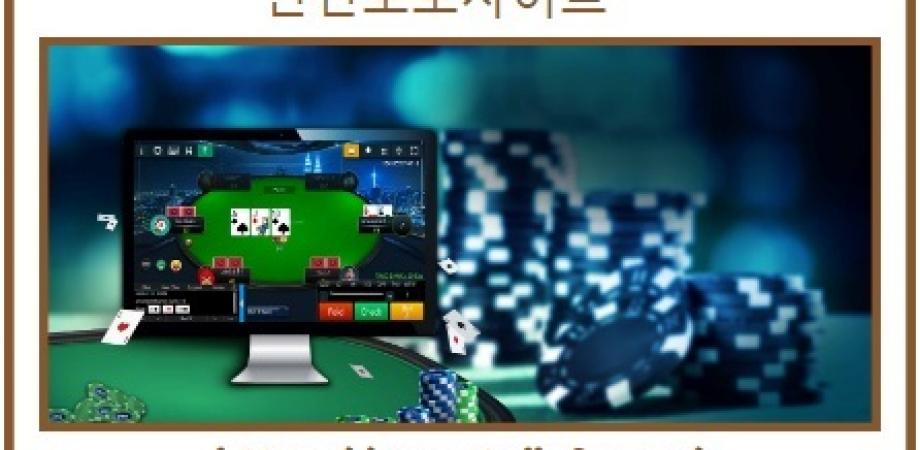 Five Ways You'll be able to Reinvent Gambling Without Trying Like An Novice